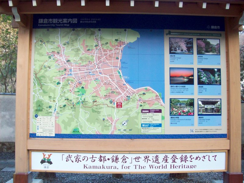 map kamkura japan