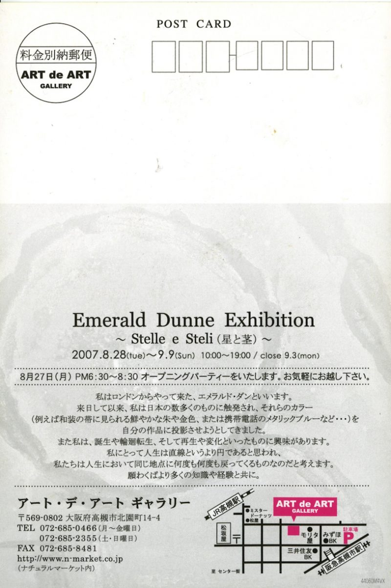 Emerald Dunne exhibition in Japan at the Art de Art Gallery, Takatsuki.