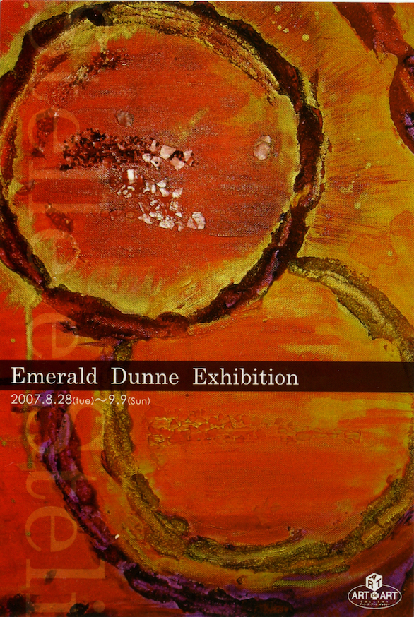 Stars and Stems: Emerald Dunne exhibition in Japan at the Art de Art Gallery, Takatsuki.