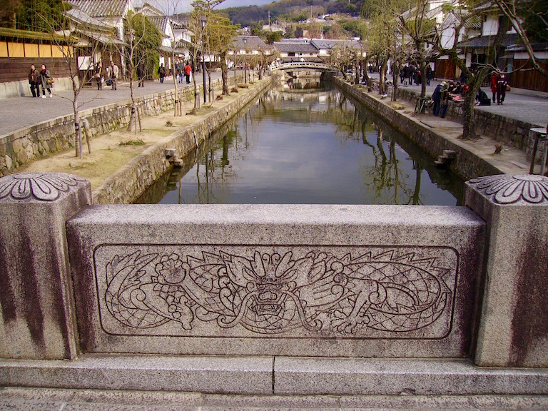 Stonework on canal bridge in Kurashiki, Japan.