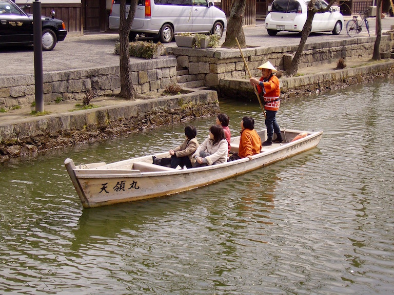 Gondola in Kurashiki, Japan.