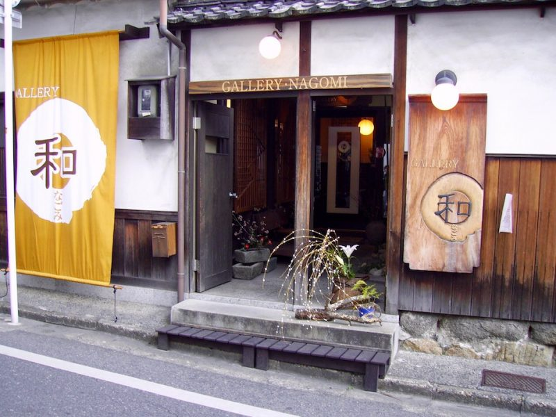 Gallery in Kurashiki, Japan.