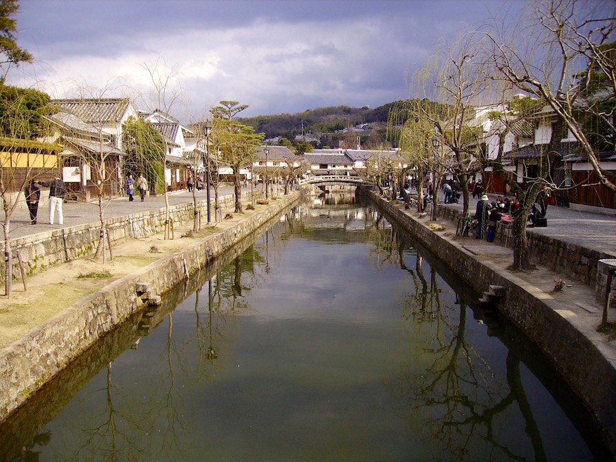 Kurashiki: The Venice of Japan